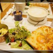 台北~【L'OCCITANE Café 歐舒丹咖啡】‧體驗南法鄉村風情の早午餐