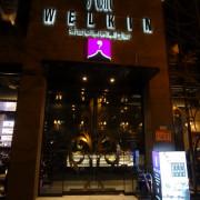 天鼎塔吉蒸煮鍋專門店(天母店)