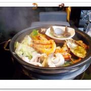 天鼎塔吉蒸煮鍋專門店 988元皇冠百匯吃到飽
