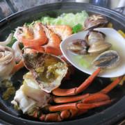 天鼎塔吉蒸煮鍋專門店(天母店) ~食材原味的完美呈現