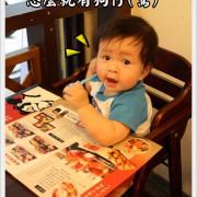 (吃)台北-平價日本料理連鎖店-大匠食堂日本料理店~(京站旁)