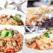 新竹美食-芙歐Fullpasta 義式餐廳-手作創意義大利麵&燉飯/親子友善餐廳