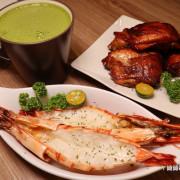 新竹情人節餐廳,芙歐餐廳情人節套餐必吃舒肥牛排沙拉跟十五公分大蝦 - ㄚ綾綾單眼皮大眼睛