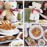 【新竹美食】芙歐義式餐廳(FULLPASTA),新竹服務最棒的義式親子餐廳!除了義大利麵燉飯,還有多種披薩、招牌烤雞翅、兒童餐、素食餐點。