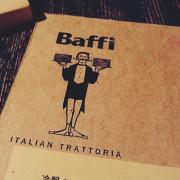 【來去吃好料】鬍子餐酒 Baffi Italian Trattoria