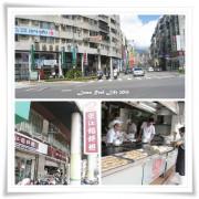 【台北‧天母美食】宋江餡餅粥‧ 北方麵食好味道