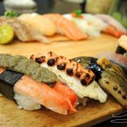 【永和 頂溪】橋壽司-頂溪店 ➤ 滿滿海味~鮭魚/鮪魚/鰻魚/甜蝦~吃到鮮甜的鮪魚就是這裡啦~