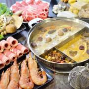 台北大安區:蒙古紅蒙古麻辣火鍋吃到飽