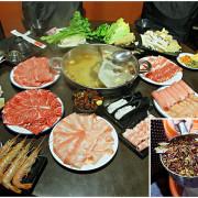 【廣宣】【國父紀念館站美食】蒙古紅麻辣火鍋