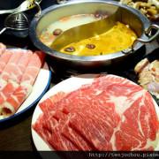 花花,甲飽沒【台北食記】蒙古紅 東區老字號蒙古火鍋吃到飽!肉片海鮮都有一定水準唷