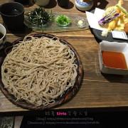 美食。餐廳│ 台北中山區 二月半そば蕎麦麺 愛美怕胖的女孩聚會首選日式餐廳   ❤跟著Livia享受人生❤
