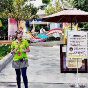 [彰化] 陽光彰化行之~就是愛荔枝樂園.親子同樂的好去處