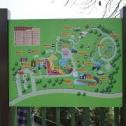 芬園鄉就是愛荔枝樂園Alices garden(芬園休閒體健園區)