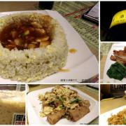 【北市西門港式】祥發港式茶餐廳 @ 吃了讓人置身香港_濃濃港式風味!