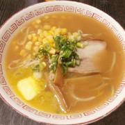 [台北大安] 平價日式餐館 ♥ 『熱烈一番亭 』 ♥  鹽味奶油日式拉麵