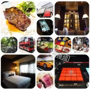 """用不同高度看熟悉的台北 ▋君品酒店2017 """"積木城堡探險"""" 親子專案 ▋,加碼雙層觀光巴士逛大街!"""