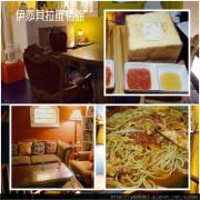 食記◎--【士林】伊莎貝拉風情館。氣氛好的浪漫約會&親子餐廳