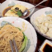 【台北素食信義區】低調卻讓人滿足的美味:蓁品健康蔬食養生餐坊,水餃與臭豆腐真是棒!