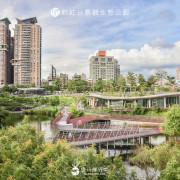【台中景點推薦】秋紅谷景觀生態公園,漫步「都市之肺」之稱的寧靜森林中