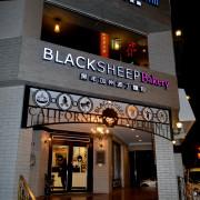 【桃園中壢】黑羊加州火烤餐廳 鮮嫩牛排感受道地美式風情