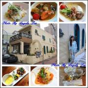 【桃園】多元×混搭×異國美食:就用味蕾來場周遊列國的食趣in《洋伙房》