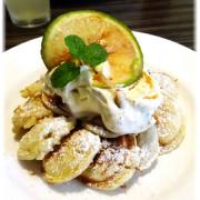 ∥台北大同∥Poffertjes Café 荷蘭小鬆餅.小巧尺寸一口一個剛剛好,台北轉運站旁的人氣早午餐*中山