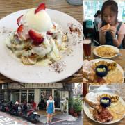 [中山站餐廳]超人氣巷弄美食°荷蘭小鬆餅 POFFERTJES CAFE°甜蜜可口小鬆餅, 早午餐, 義大利麵, 燉飯, 商業午餐