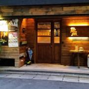 台北市 美食 餐廳 餐廳燒烤 串燒  鐵窩 Tamariba