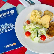 【新北 瑞芳】白舍愛琴海//新年新氣象 白色希臘建築推出超值150元早午餐 一邊看海一邊享用悠閒的早餐