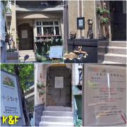 [高雄 左營] 兒童節必去的親子餐廳小魚散步