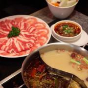 【台北中山食記】老四川巴蜀麻辣燙(台北長安店)。順口好吃的麻辣鍋