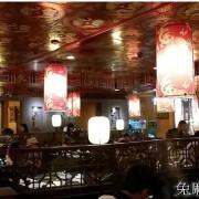 [台北]老四川X鴛鴦雙鍋超享受X打包外帶回家再爽爽吃
