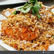 爆炸蒜酥山避風塘炒蟹、多種港式美食‧桃園星上星港式飲茶平價超好吃!