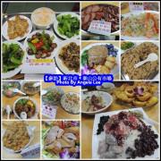 【參訪】濃濃人情味×好客×好吃×好逛又整齊乾淨的《新北市.泰山公有市場》