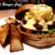 【台北信義】Pond Burger Cafe胖漢堡!很咖啡的漢堡店(有包廂)!招牌熔岩起司漢堡讓人口水直流! (捷運台北101世貿站漢堡)