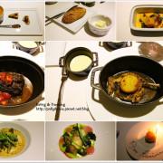 【食事】北市‧大安區。在台灣的道地法式料理~la cocotte法式小酒館(東門捷運站週邊)