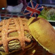 素食漢堡初体驗--WORTHY活西美式餐飲体驗心得
