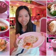 粉嫩嫩時尚主題~芭比餐廳Barbie Cafe
