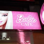 夢幻粉紅趴~Barbie Café 芭比時尚主題餐廳