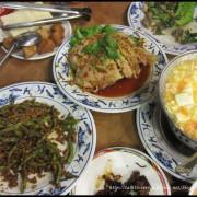 『呷』「捷運小碧潭站」☆ 山東餃子館 ☆ 期待值很高的酸菜白肉鍋