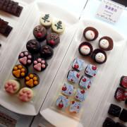 口碑券13【大安】COCOMAKER 可可美克巧克力。乘載滿滿幸福感的chocolate