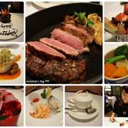 台北市 美食 餐廳 異國料理 美式料理  教父牛排 Danny's Steakhouse