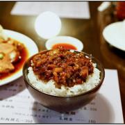 【虎亂吃一通】【松江南京站】MY灶 精緻古早味餐廳