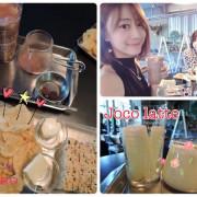 台北市 美食 餐廳 咖啡、茶 咖啡館  Joco Latte