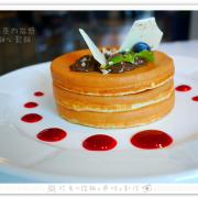 [台南食記] ELATE CAFÉ 依蕾特 早午餐、輕食、鬆餅~四訪囉!南台灣最強的鬆餅下午茶!(試吃)