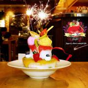 【台北】Aqua Kiss水吻2-Surfer ~ 炎炎夏日就是要吃冰 水吻2創意新冰品上市啦!!! 還有必點花生冰沙好好食!!!~~