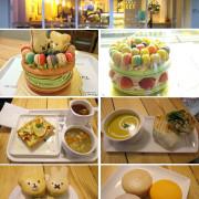 【台北。甜點。輕食】Tartine Bakery。法式甜點 、 馬卡龍、輕食、義大利麵、飲料。東區下午茶。夢幻指數破表的馬卡龍蛋糕