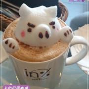 (目前已改為茶餐廳) 拉花咖啡 - IN%HAIRSalon&cafe-敲可愛