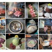 【台北】東區最強燒肉推薦忠孝復興站。火之舞和牛燒肉專賣店