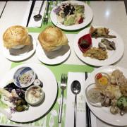 【台北東區蔬食】異國創意蔬食料理吃到飽~果然匯蔬食宴